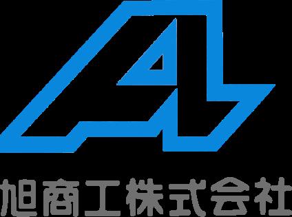 A 旭商工株式会社